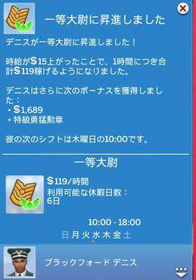 Ts4_x642019032503221158