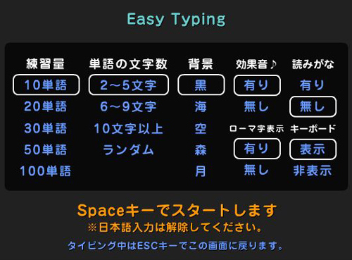 Easytyping01