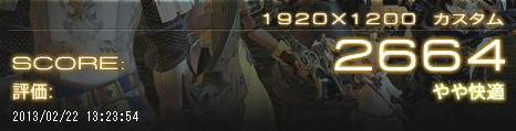 13022301ffxiv04