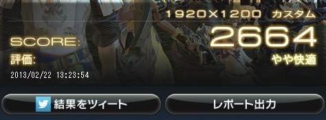 13022301ffxiv05