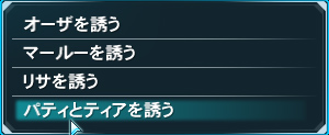 13030501pso202