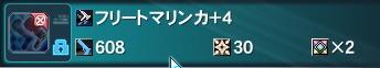 13040501pso202