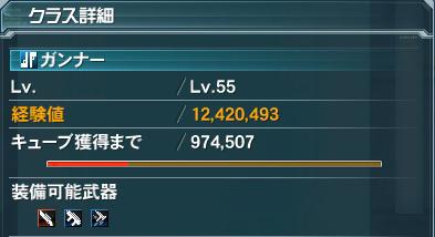 13041001pso201