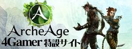 Aa4gamer01
