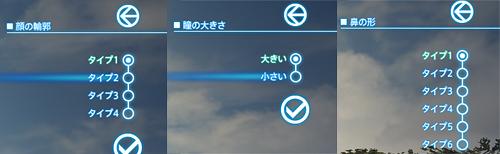 13061501ffxiv04