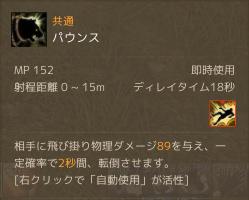 13080801aa01
