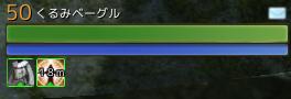 13081401aa03