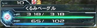 13100501pso203
