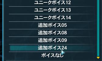 13102501pso203