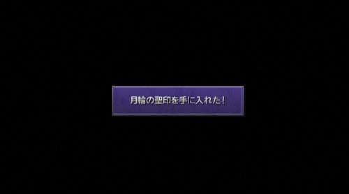 14011201ffxhd05