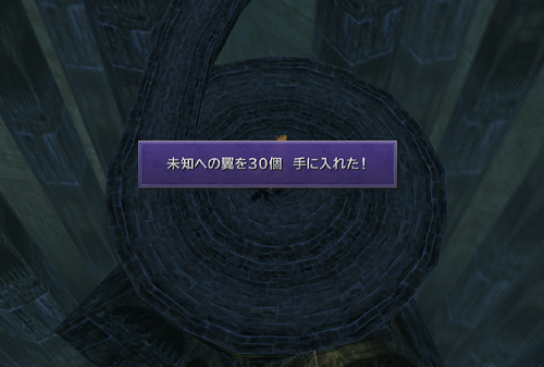 14012201ffxhd02