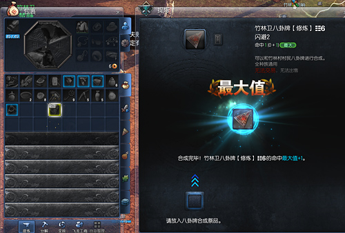 14031401bns03