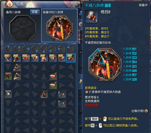 14031501bns04