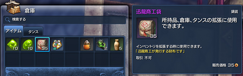 2014051401bns04