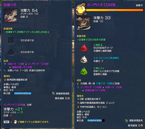 2014051601bns02