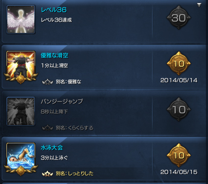 2014051601bns10