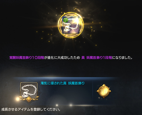 2014053001bns02