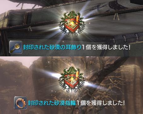2014053101bns03