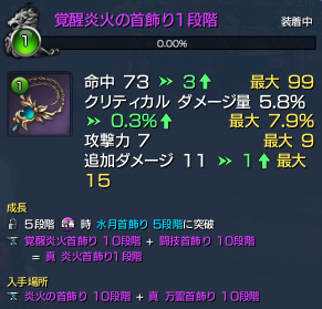 2014060201bns01