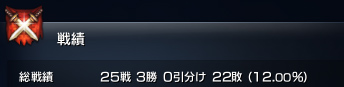 2014060901bns03