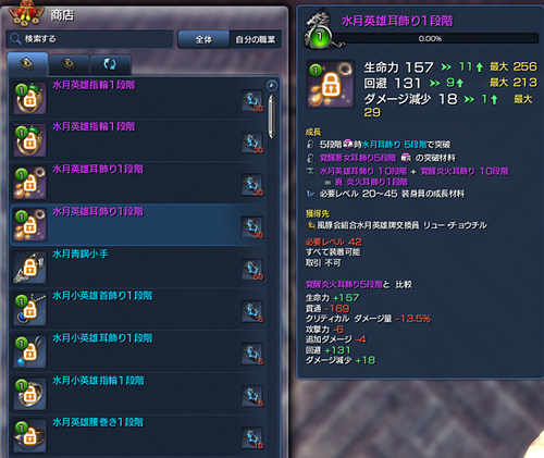 2014062001bns03