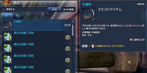 2014062901bns02