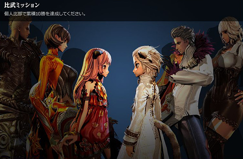 2014070201bns06