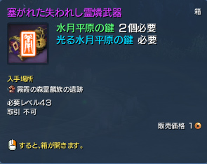 2014070501bns02