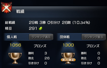 2014070601bns02
