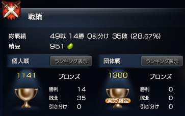 2014070601bns05