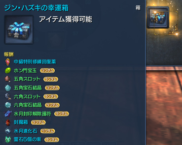 2014070801bns02