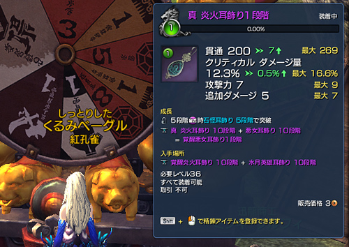 2014070901bns01