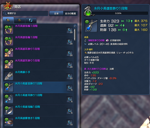 2014071601bns02