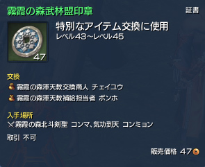 2014072101bns03