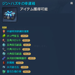 2014072201bns02