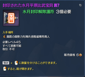 2014072701bns04