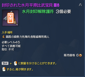 2014072801bns01