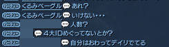 2014073001bns01