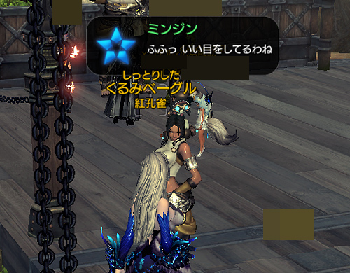 2014080201bns03