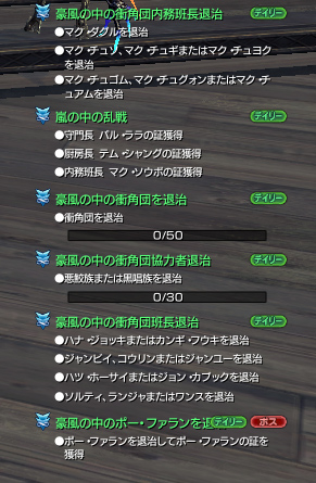 2014080201bns04