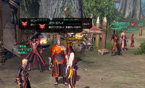 2014080901bns01