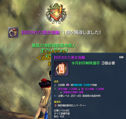2014081401bns01