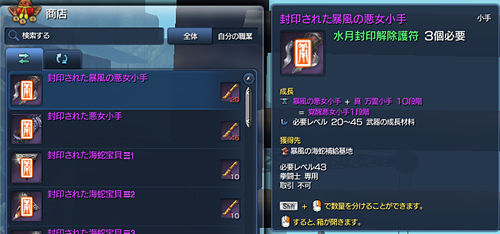 2014081701bns02
