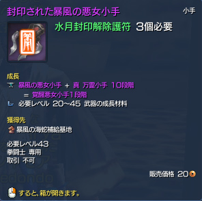 2014082201bns01