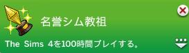 2015031001sims06