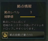 2015052701bd02