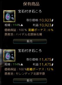 2015052801bd02