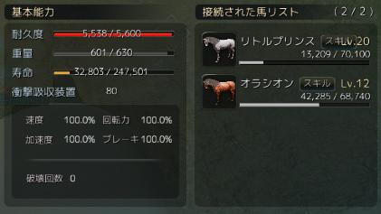 2015052901bd06