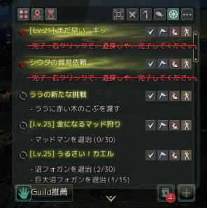 2015061101bd01