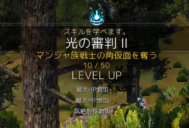 2015070301bd03